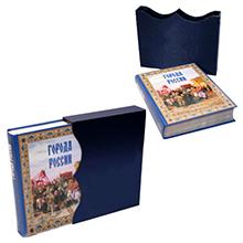 Шубер для подарочной книги