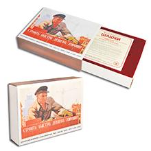 Коробка-спичечный коробок (шубер+лоток)