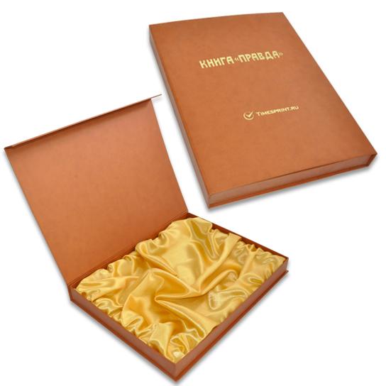 Футляр с шелковым ложементом под книгу