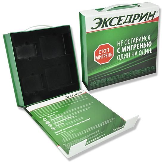 Коробка-чемодан для промо-акции