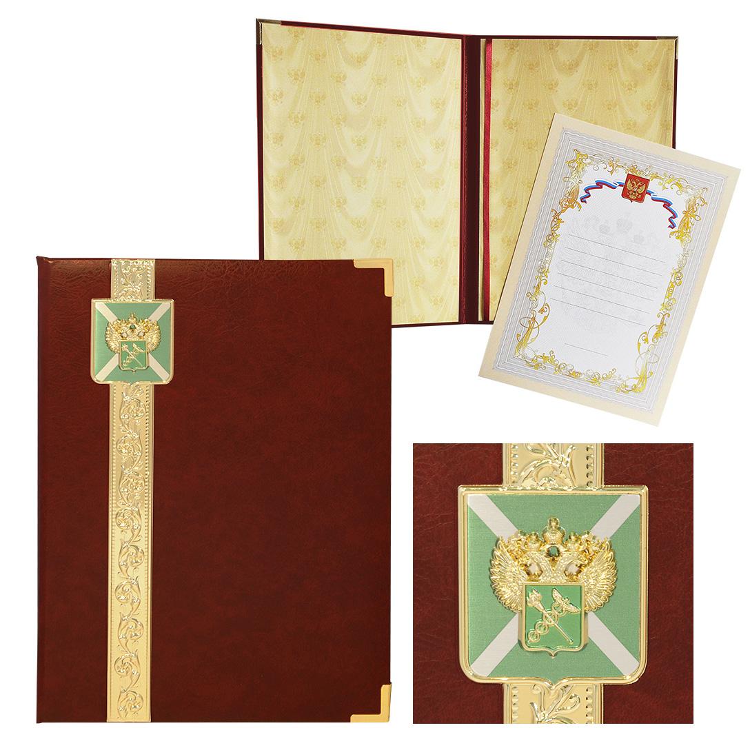 Представительская папка с гербом Таможенной службы