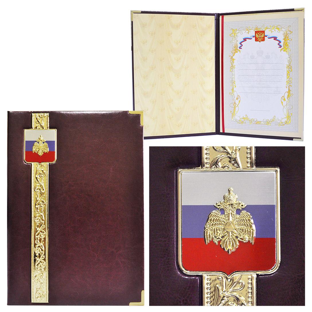 Представительская папка с гербом МЧС