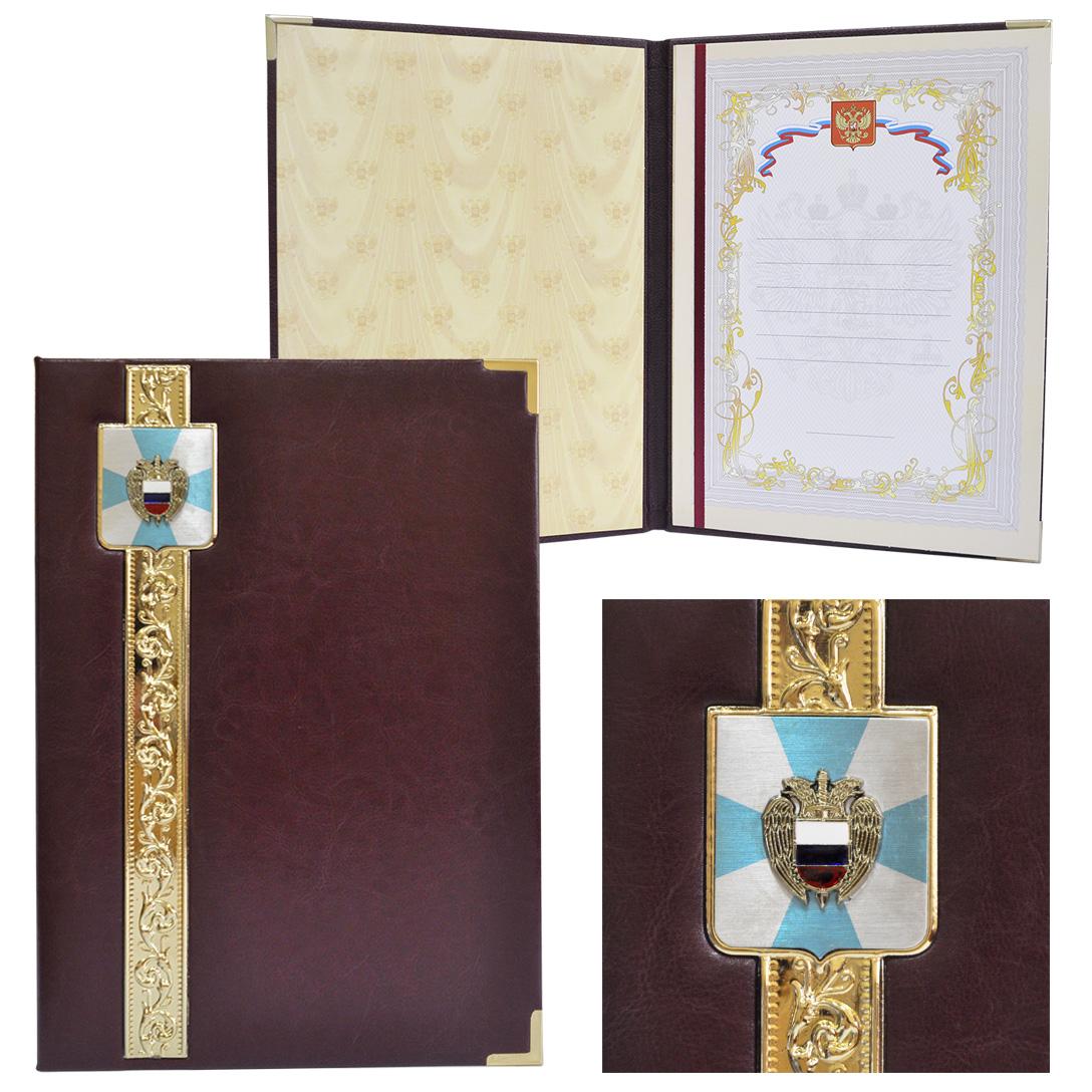 Представительская папка с гербом ФСО
