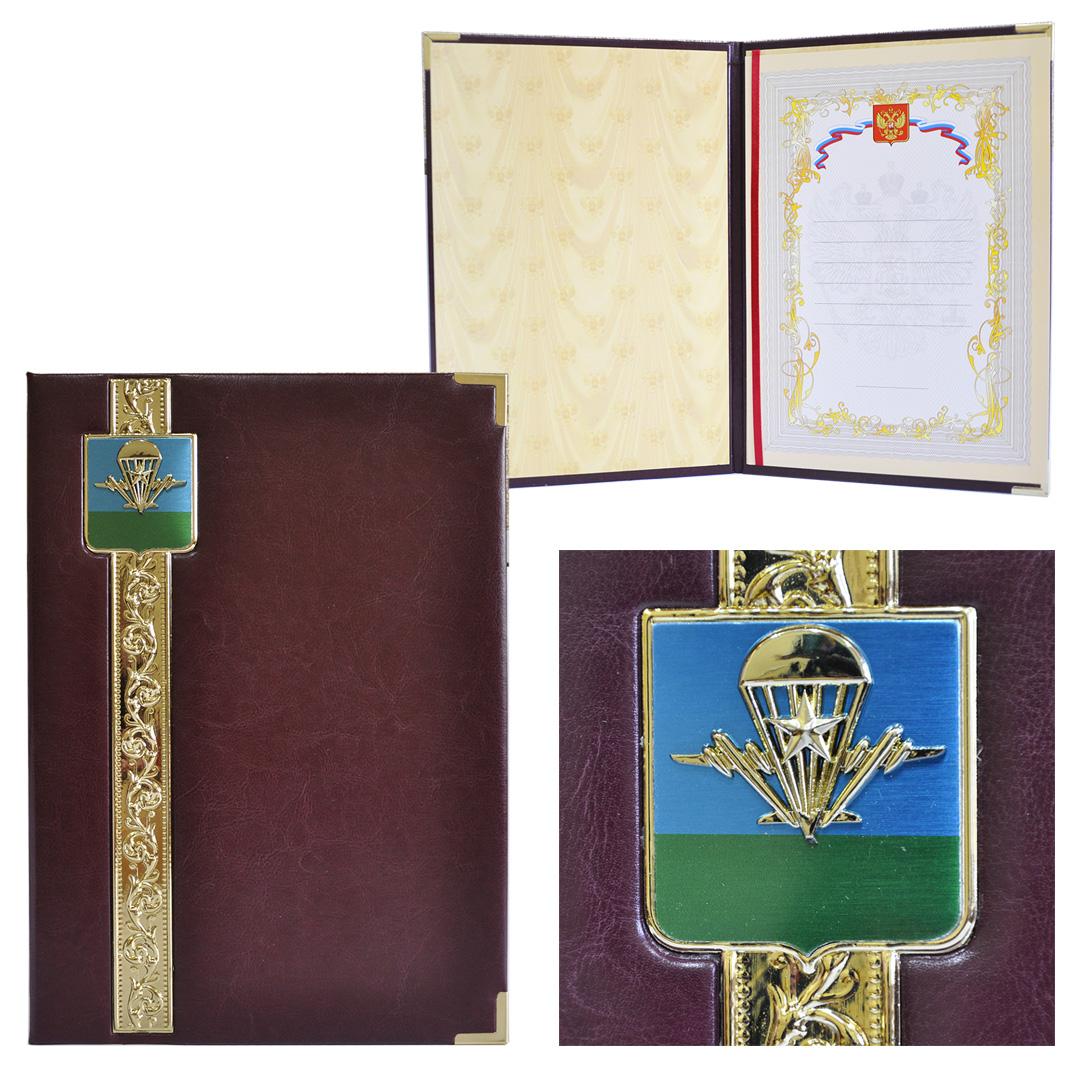 Представительская папка с гербом ВДВ