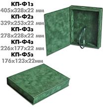 Футляр под плакетки (флокированный, зеленый)
