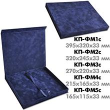 Футляр под плакетку с клапаном на магните (флокированный, синий)
