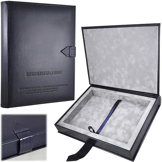 Упаковка в виде книги из искусственной кожи