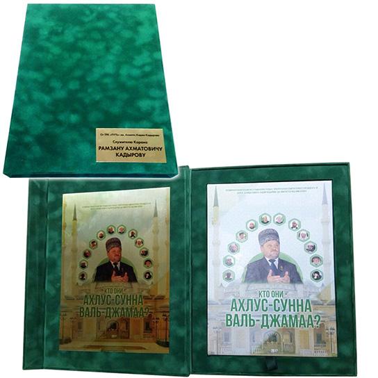Футляр под подарочную книгу, обтянутый флокированным материалом