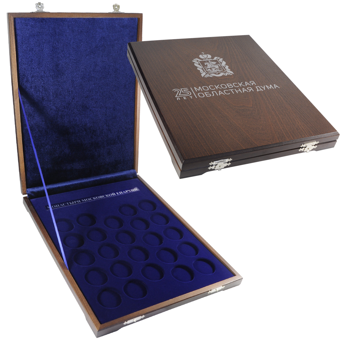 Деревянный футляр под набор юбилейных монет в капсулах
