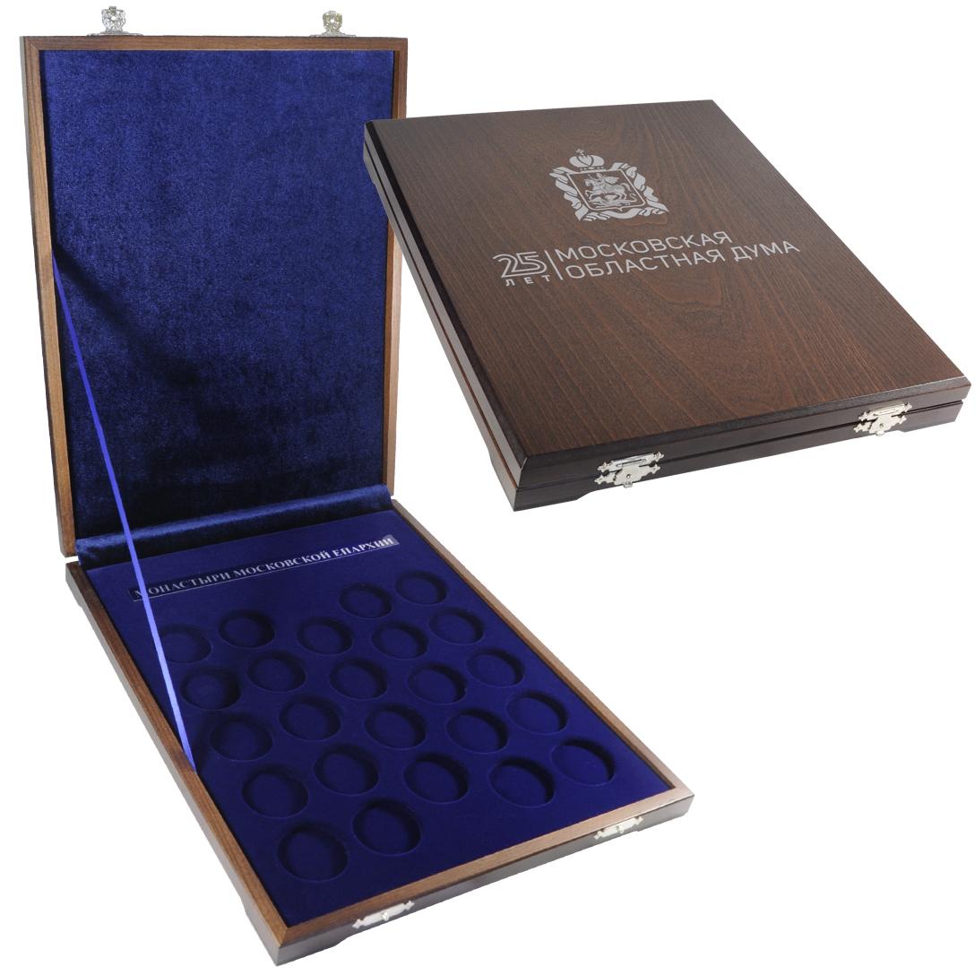 Футляр под набор юбилейных монет в капсулах