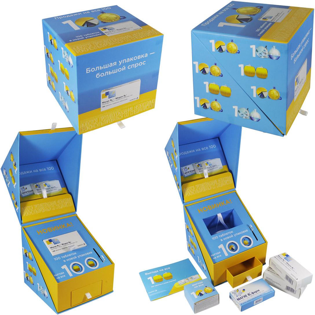 Коробка-куб с откидывающейся крышкой и косым бортом