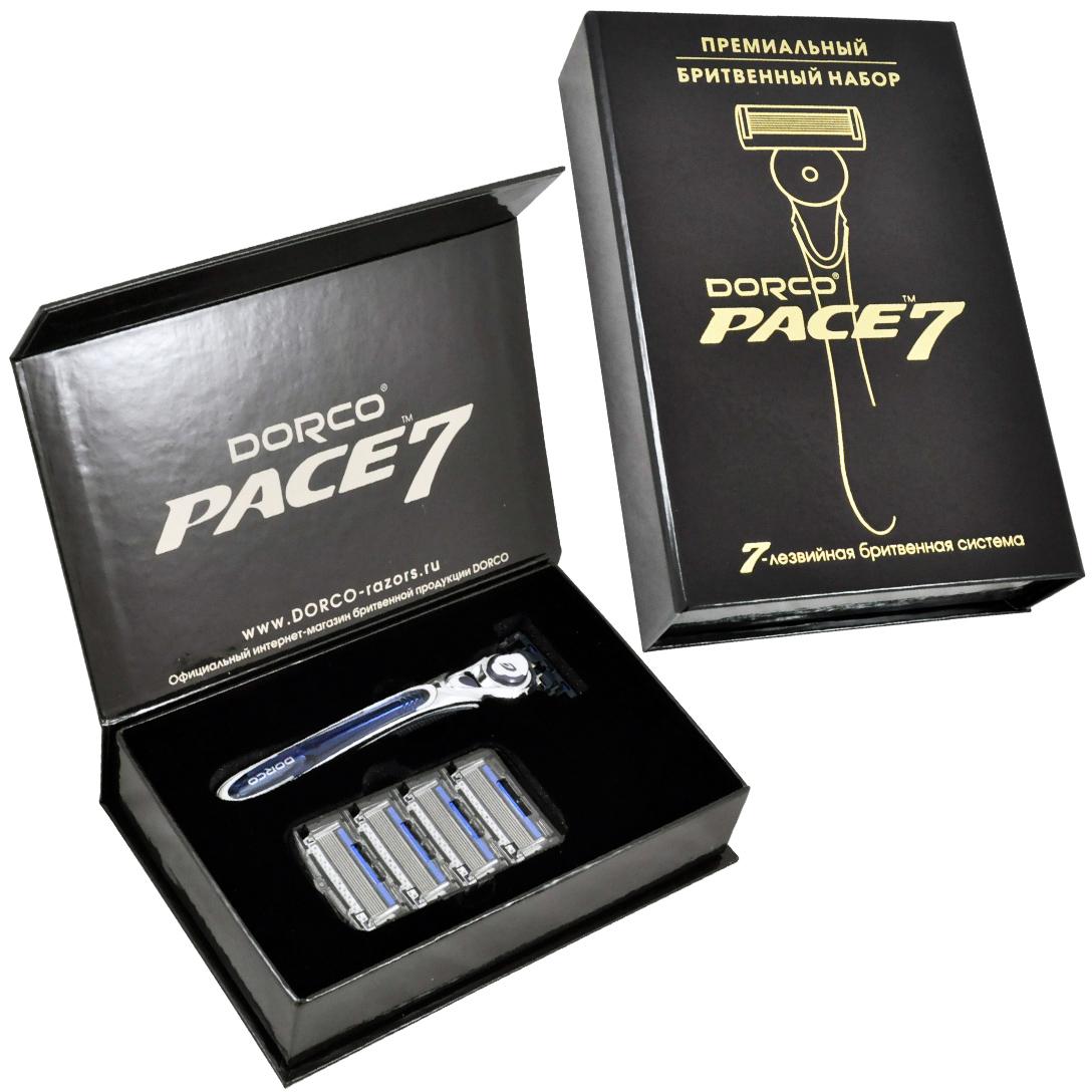 Коробка на магните под мужской подарочный набор