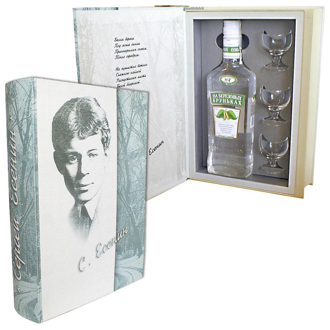 Подарочная упаковка «С.Есенин – классика жанра»