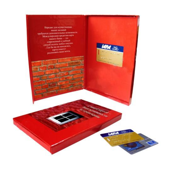 Кард-пак под пластиковую банковскую карту