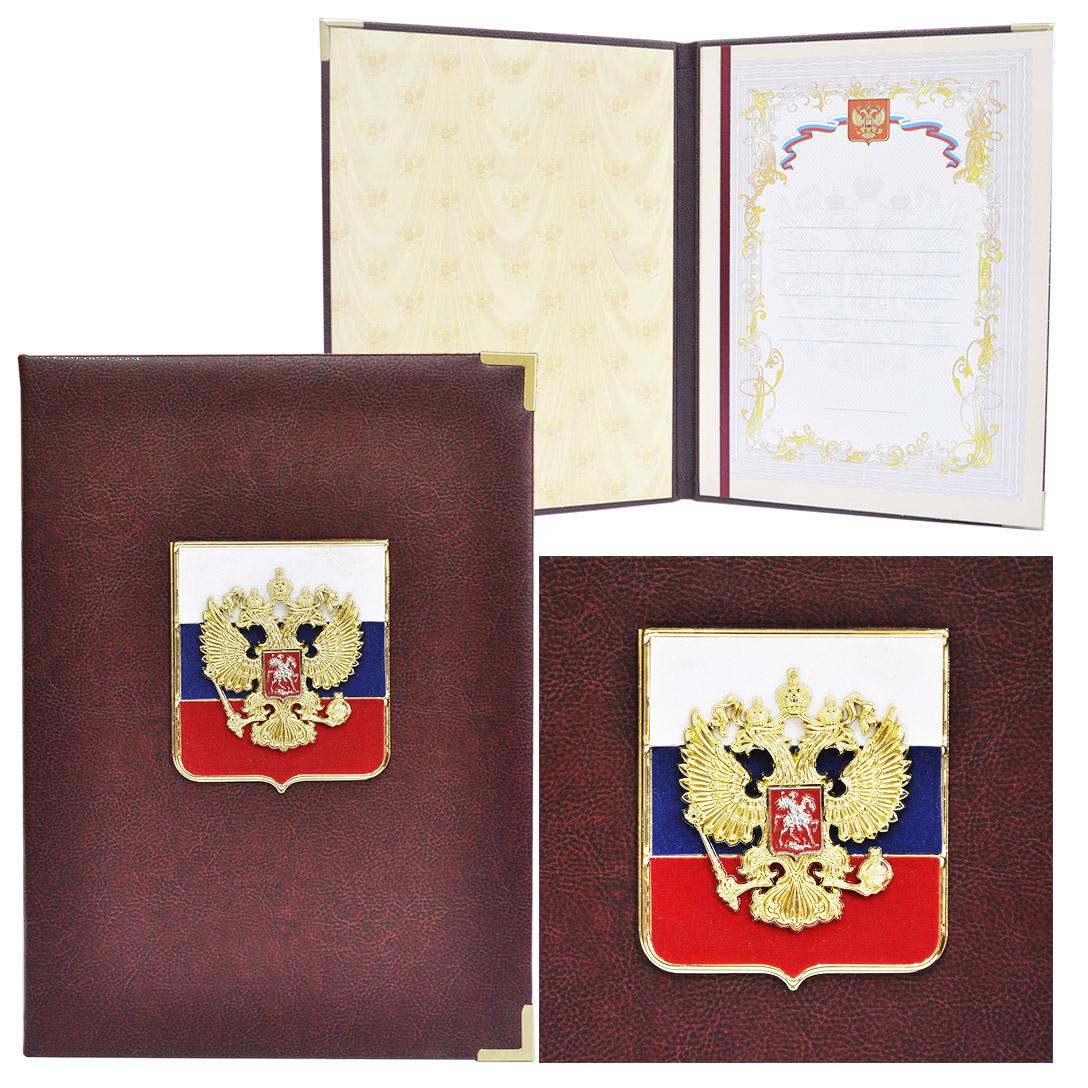 Представительская папка с гербом России