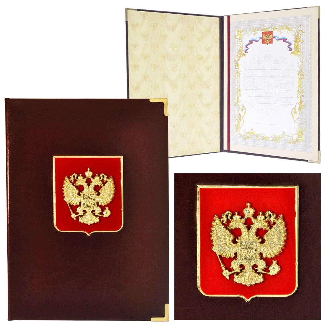 Папка представительская «Герб РФ»
