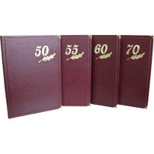 представительские папки «Юбилейные»