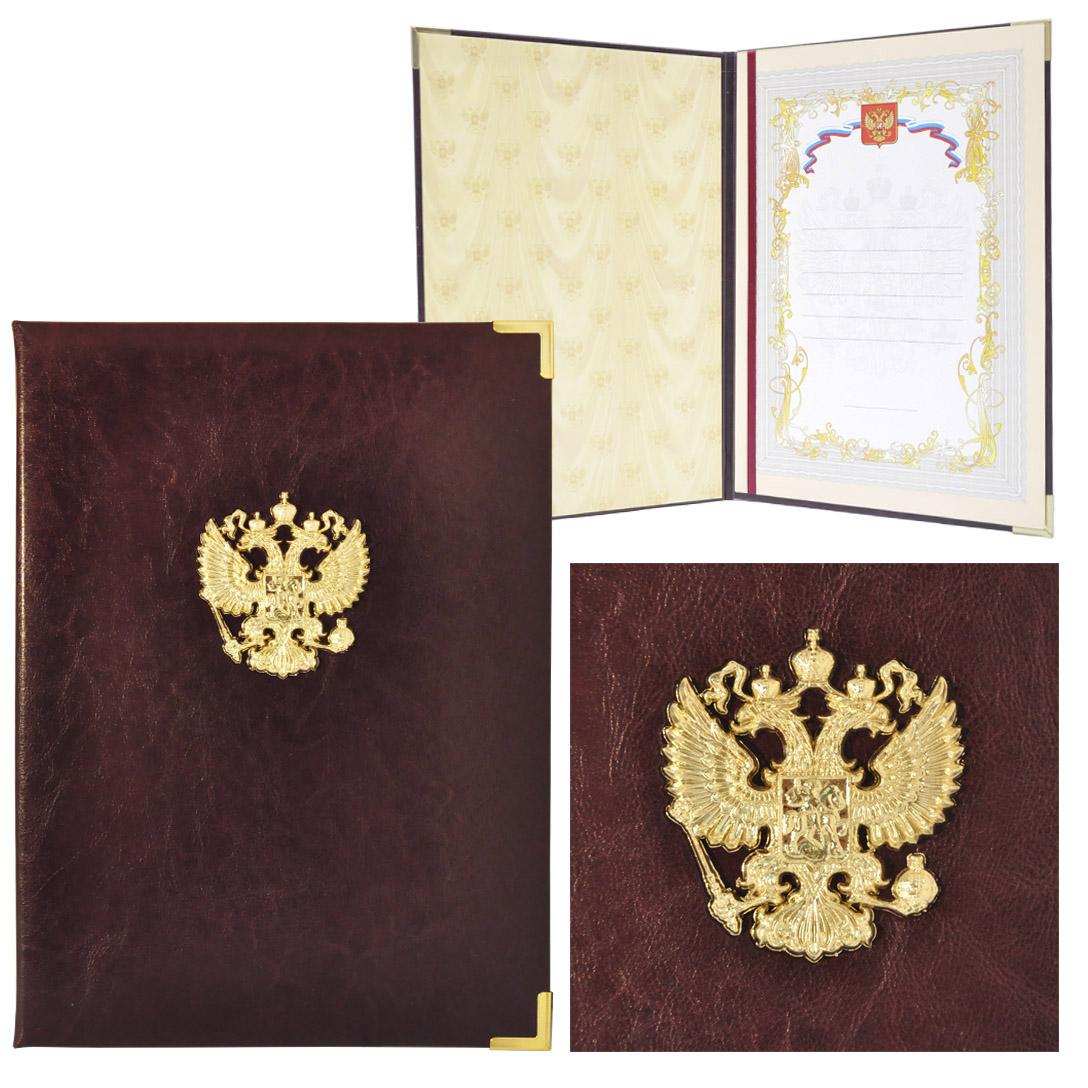 Представительская папка с государственной символикой (герб России)