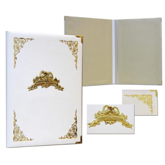 Представительская папка «Свадебная»