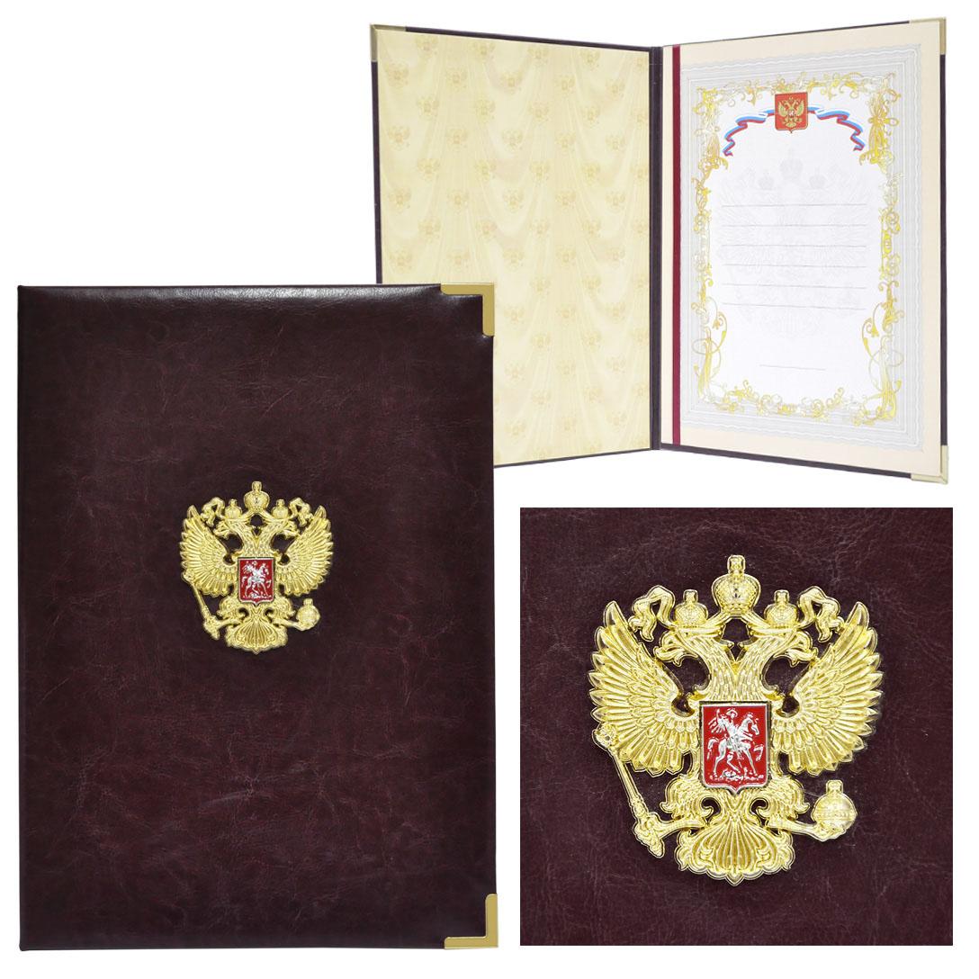 Представительская папка с государственной символикой  (герб РФ)