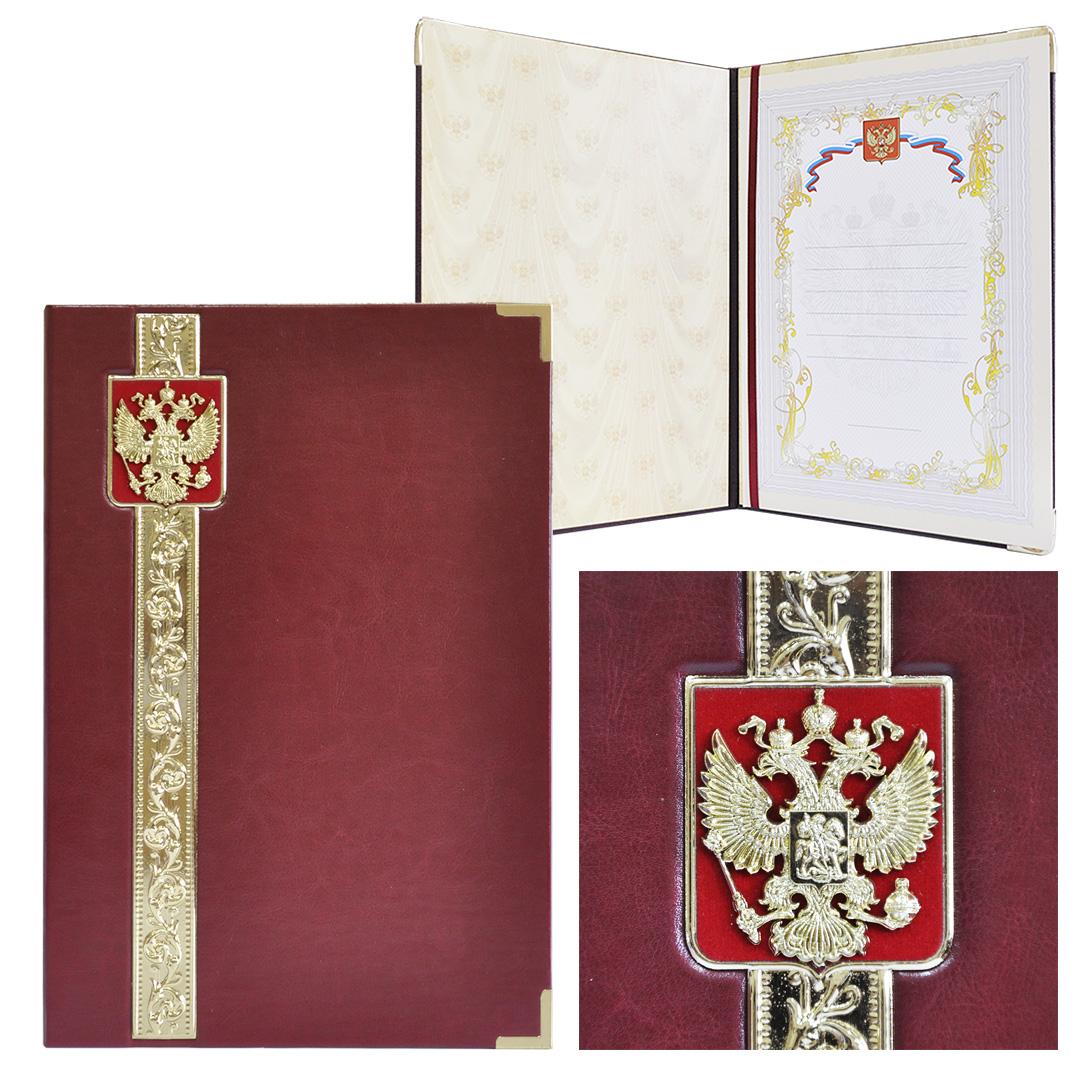 Папка представительская красная (с гербом РФ)