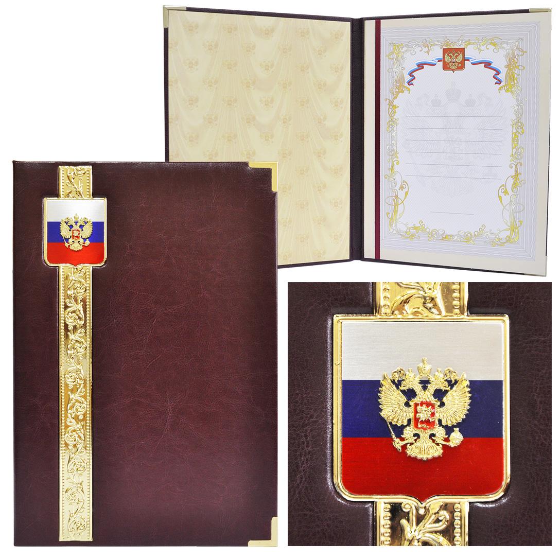 Папка представительская с гербом РФ