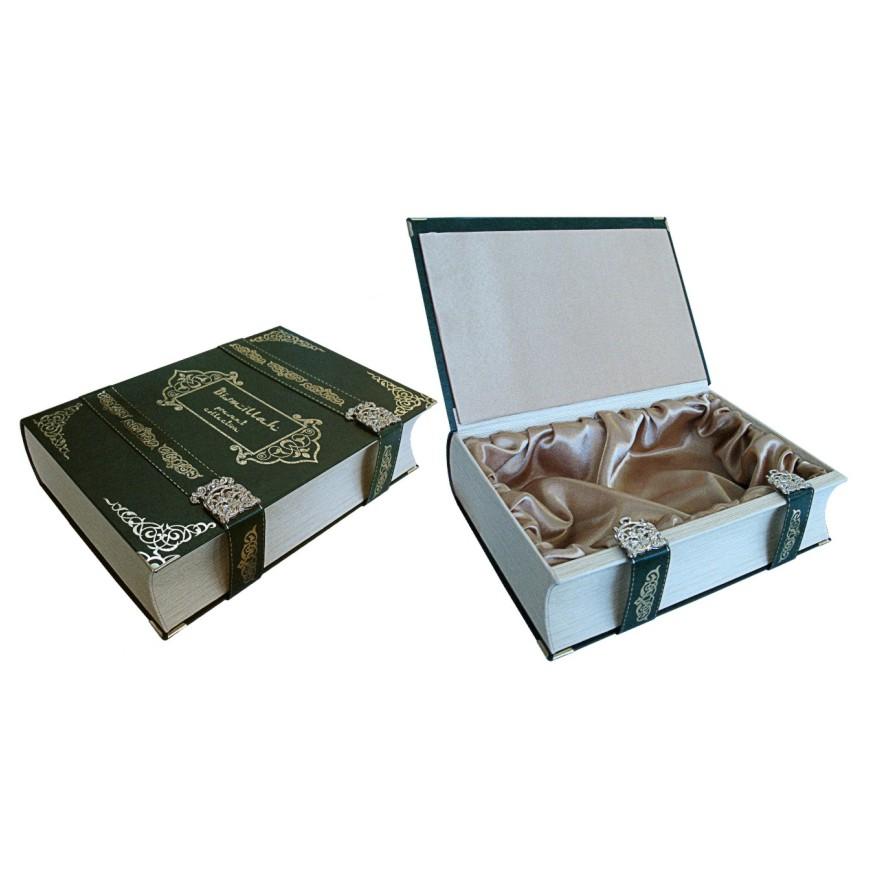 Подарочный футляр «Коран»