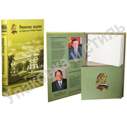 Папка «Финансовая Академия»