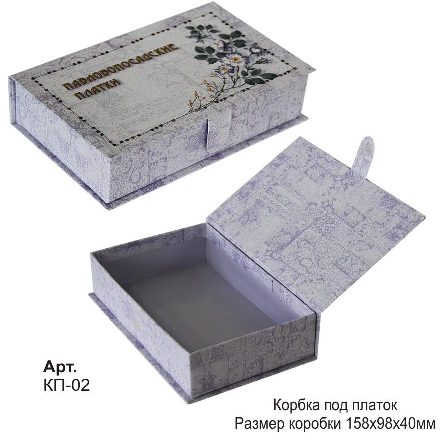 Подарочная коробка для платка