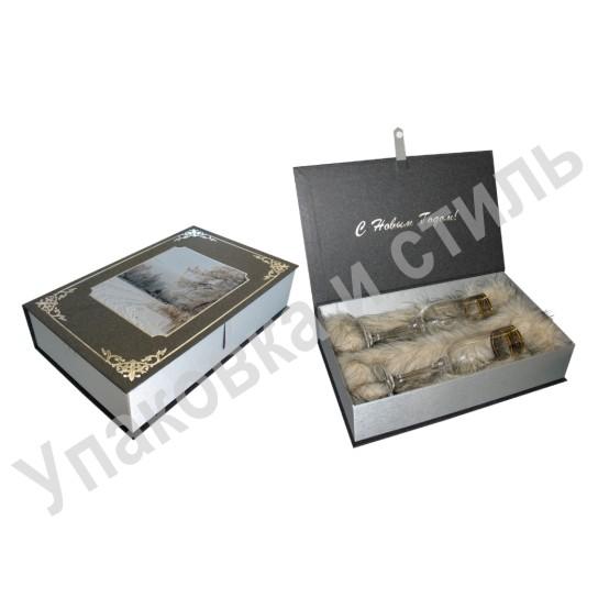 Подарочный короб с ложементом из меха