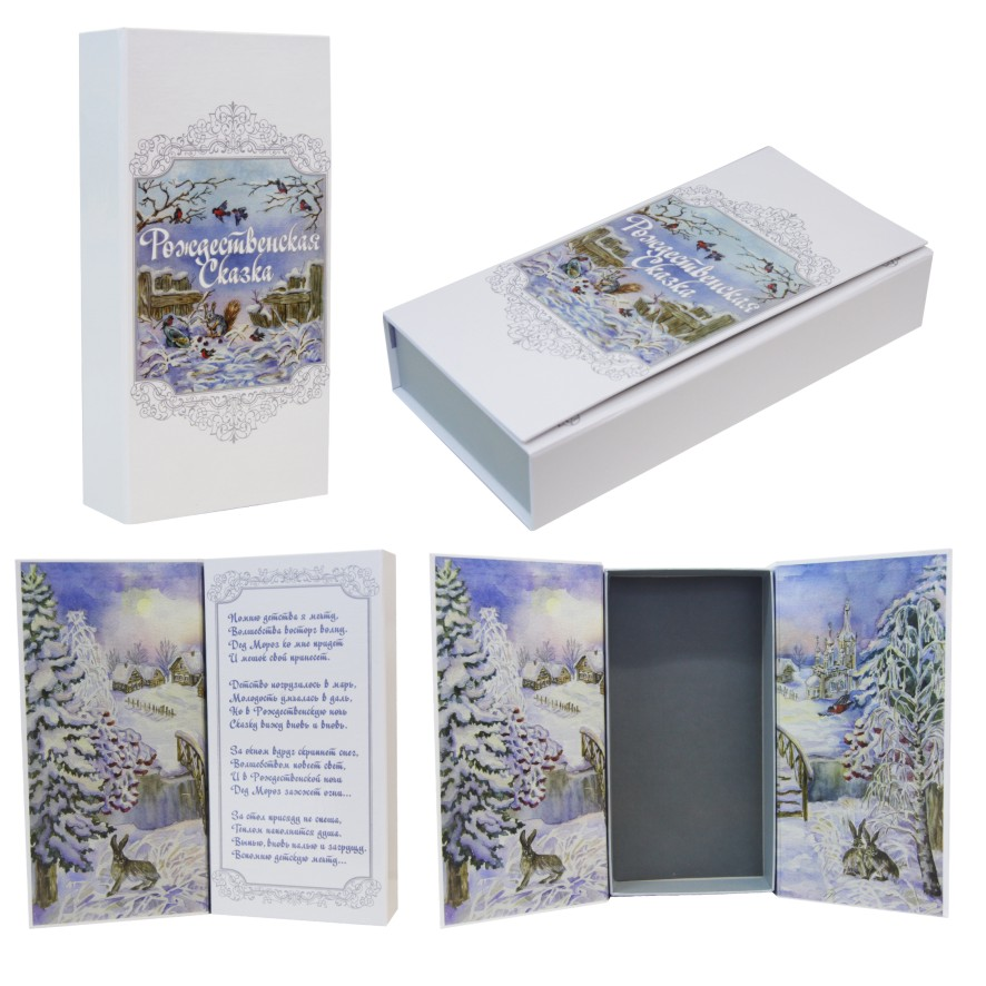 Подарочный короб «Рождественская сказка»