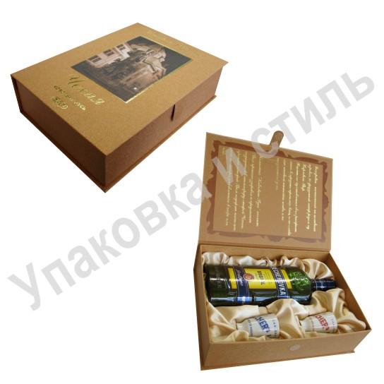 Подарочный книга-футляр «Чехия»
