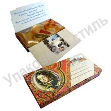 Подарочная коробка-бандероль под платок