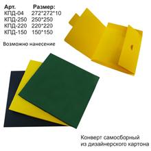 Конверт для платка из дизайнерского картона