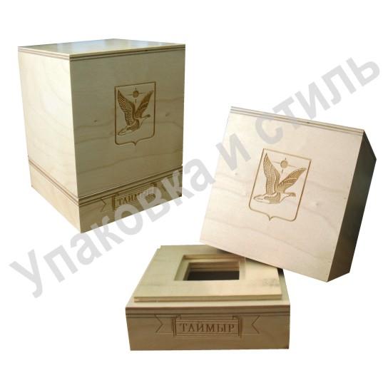 Деревянная подарочная упаковка «Таймыр»