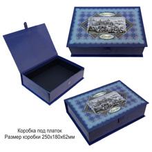 Подарочная картонная коробка для платка