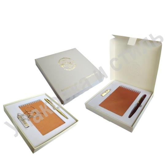 Подарочная упаковка «Богатства недр»