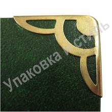 Уголок металлический для папки