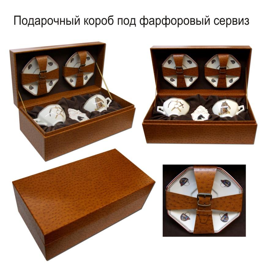Подарочная коробка для чайного сервиза