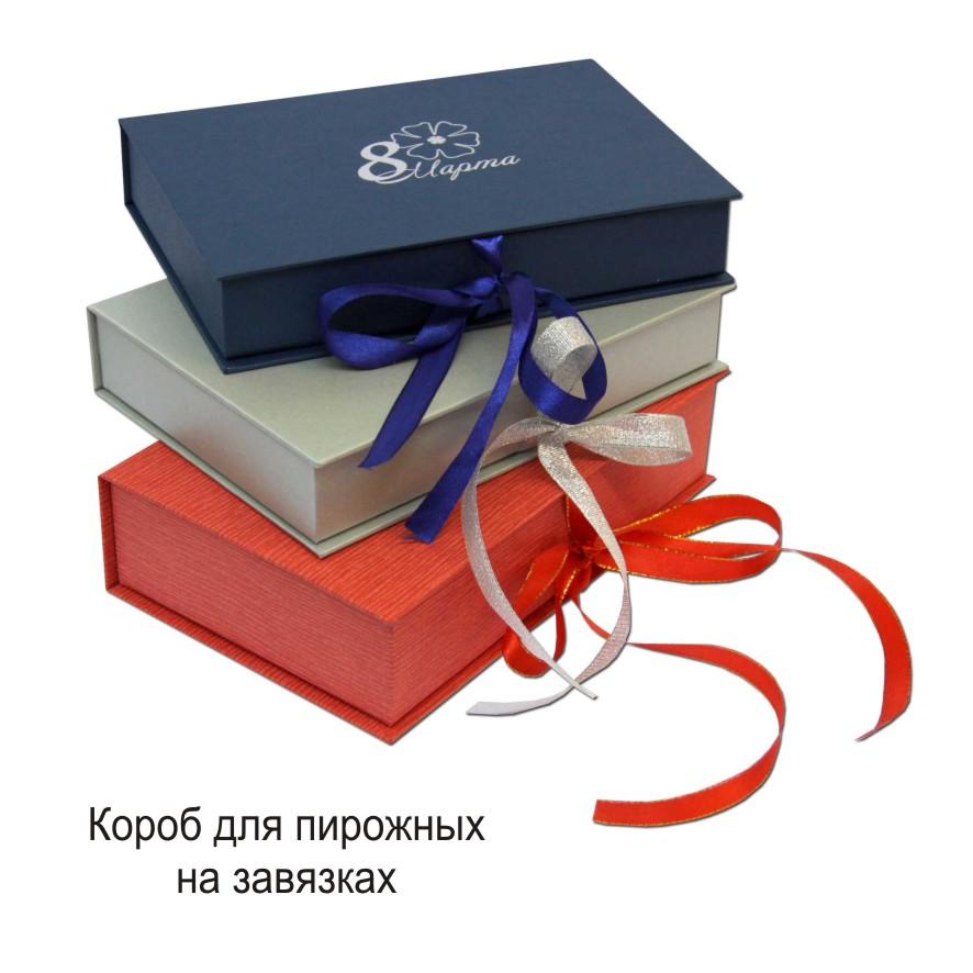 Подарочная коробка под пирожные на завязках