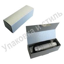 Подарочная коробка для фонарика