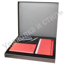 Подарочный набор в индивидуальной упаковке