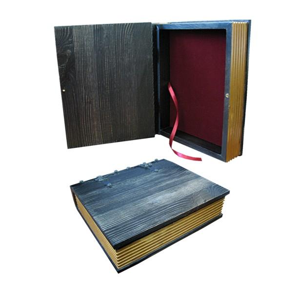 Подарочная упаковка «книга-футляр»